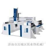 制造商cnc五轴加工中心雕刻机浙江五轴雕刻机厂家