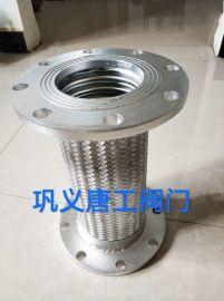 晋城DN200金属软管设备连接用批发零售