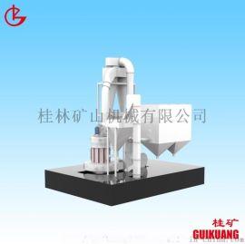 桂林矿山机械厂 大型雷蒙磨 **细立磨