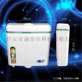 厂家直销晟帝尔蹲便器水箱塑料双安水箱