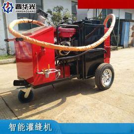 安徽池州市350L大型路面灌缝机全国热销