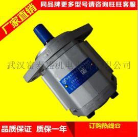 山东潍坊环卫车压缩垃圾车用长源两联气控阀SQDL-F15L-T/000-X齿轮泵