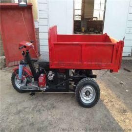 电动三轮车,矿用电动三轮车,矿用电动三轮车参数