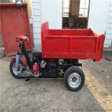 電動三輪車,礦用電動三輪車,礦用電動三輪車參數