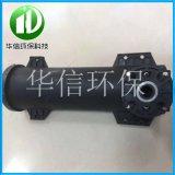 曝气器 微泡旋流曝气器 可提升式高效节能曝气设备