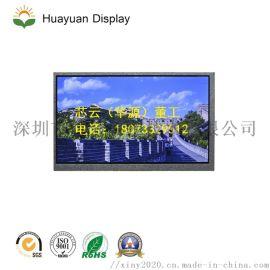 7寸TFT彩色液晶显示屏VISLCD-070HYA750Q