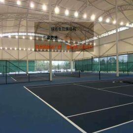 膜结构球场 体育看台膜结构 专业1级篮球场膜结构