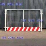 工地临边基坑防护网佛山基坑护栏网厂家直销基坑围栏价
