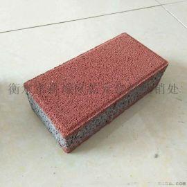 河北省衡水市水泥透水磚生產廠家價格