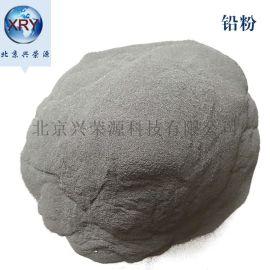 铅粉,金属铅粉,Pb powder