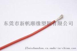 超软硅胶线批发价格 耐高低温 绿色环保