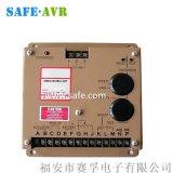 ESD5221柴油发电机组配件调速板