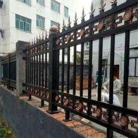 户外锌钢庭院围墙栅栏小区建筑铁艺锌钢围栏定制