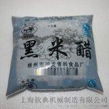 小包簌口水包裝機/各種品牌漱口水包裝機