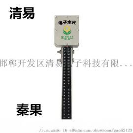 电子水位尺城市道路积水水库水位计水文水位测量仪表