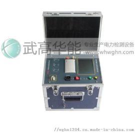 HN6000 异频介质损耗测试仪