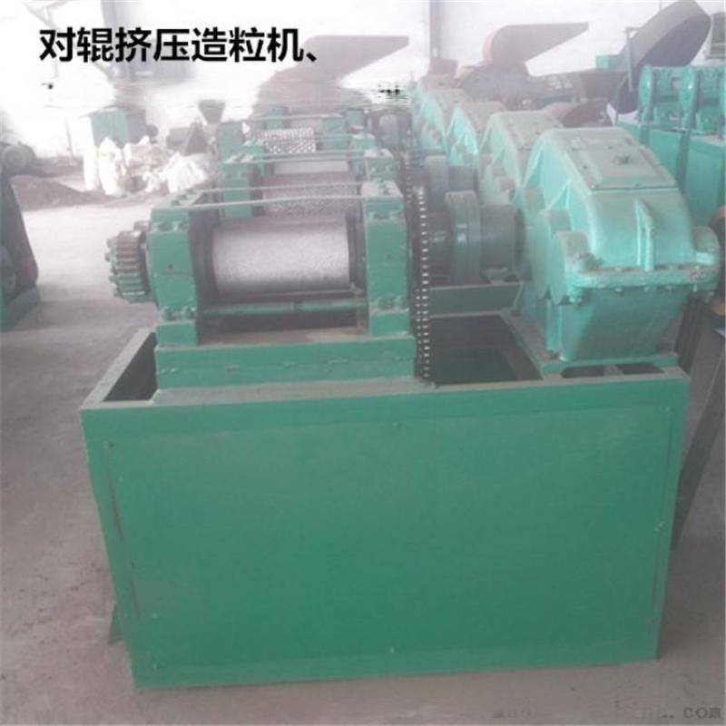 肥料挤压式造粒设备 多功能猪羊粪造粒机 转鼓造粒机