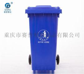 四川广安塑料垃圾桶报价 240升塑料垃圾桶