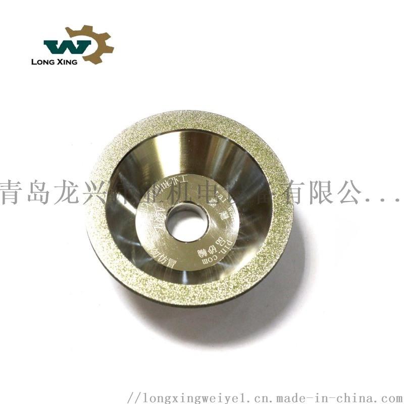 一品钻石合金砂轮磨刀机砂轮金刚石碗型砂轮金刚砂轮