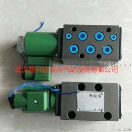 电磁换向阀22D-10
