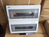 四川內江生產入戶箱、照明箱、動力櫃、計量箱