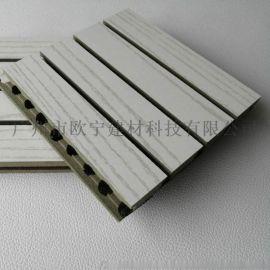 条形阻燃隔音防火槽孔木质吸音板