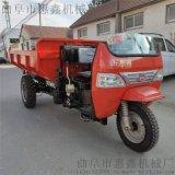 液壓自卸工程三輪車 生產供應28馬力三輪車