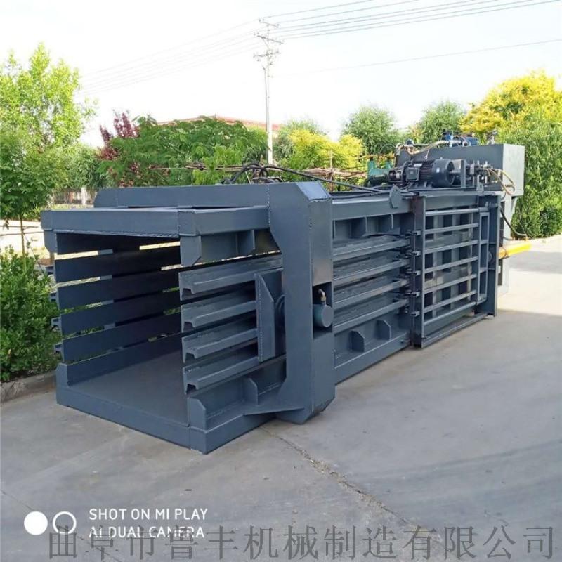 台州大型卧式废纸箱打包机 黄纸板打包机