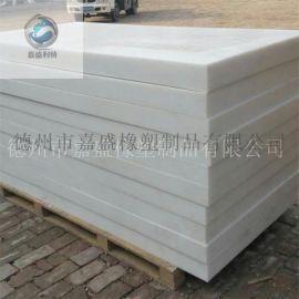 聚乙烯PE板 高分子耐磨板 UPE抗静电板材