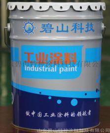 厂家直销环氧云铁中间涂料