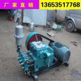 BW150泥漿泵BW水泥注漿機重慶北碚區
