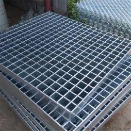 钢格板-格栅板生产厂家
