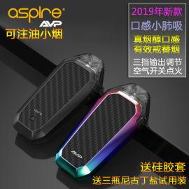 原装易佳特aspire电子烟AVP小烟尼丁古盐烟液油棉花芯可重复注油AVP烟弹