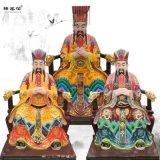 宗教祭祀 五嶽大帝神像 泰山神塑像 中嶽大帝神像廠