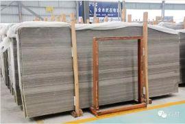 定制加工白木纹大理石工程板2公分