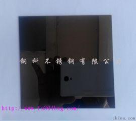 供应镜面乌金不锈钢板,彩色镜面不锈钢板厂家