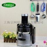 美國進口omega/歐米茄BMJ332大口徑商用蔬果榨汁機