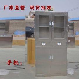 工厂直营 不锈钢中2斗玻璃门资料柜文件柜不锈钢柜 器械柜批发