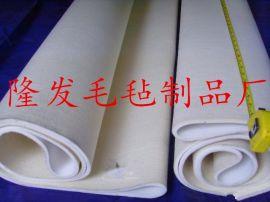 05mm胶合板厂用羊毛毡 价格 批发