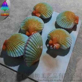 贝壳雕塑 海星雕塑龙虾雕塑螃蟹雕塑 仿真海洋生物创意玻璃钢摆件
