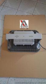 信安照明专业生产大功率美国普瑞芯片LED灯具