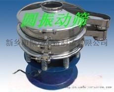 直径XZS800mm圆振动筛(三层筛网)