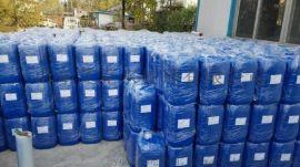 山东艾克TRT高炉煤气专用缓蚀阻垢剂ExlenS2010