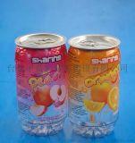 进口食品包装容器 新奇特食品饮料包装瓶