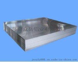 3003防锈铝板,3003铝锰合金铝板,合金铝板