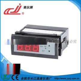 姚儀牌FC-071單溼度控制儀 數顯溫控器 溼度控制器 智慧溼度控制器