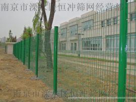 供应双边丝护栏网 户外金属护栏网 长方形孔围栏网