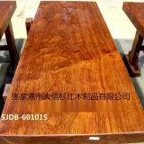 巴花大板红木家具极品大板桌
