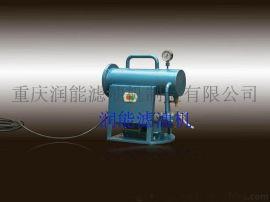 WLY-15微型手提式滤油机
