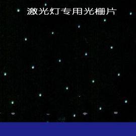 满天星舞台灯图案镜片制作 DOE绕射图 激光笔 迷你激光灯图案镜片